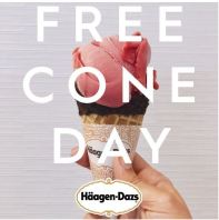 teacher appreciation- haagen-dazs